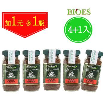 【囍瑞】有機咖啡1元加價組-100g(4+1入)