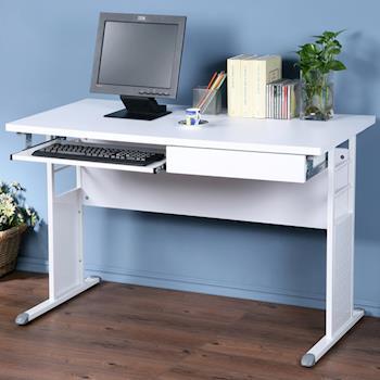 【Homelike】巧思辦公桌 亮白-白色加厚桌面120cm附鍵抽