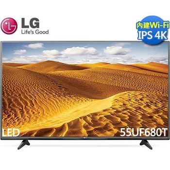 夜殺《LG樂金》55吋 4K極致纖薄SMART TV 55UF680T