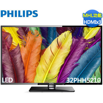 夜殺《PHILIPS飛利浦》32吋 LED液晶 32PHH5210