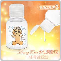 HoneyTime.水性潤滑液-絲滑凝露型東森購物年菜(50ml)