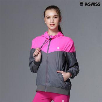 K-Swiss Woven Jacket抗UV風衣外套-女-粉紅  S-XXL