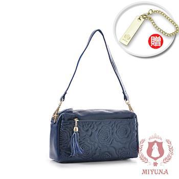 【MIYUNA】韓國山茶花三袋口真皮包-奢華藍