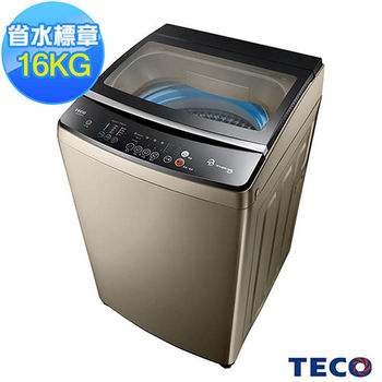 【TECO東元】16KG淨速洗智能變頻洗衣機 晶鑽銀W1688XG