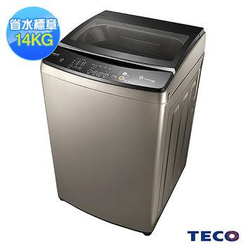 【TECO東元】14KG淨速洗智能變頻洗衣機 晶鑽銀W1488XS