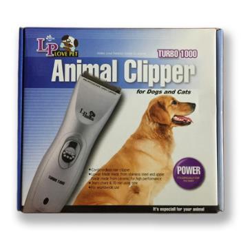 【LovePet】樂寶 寵物電動剪毛器TURBO 1000充/插兩用