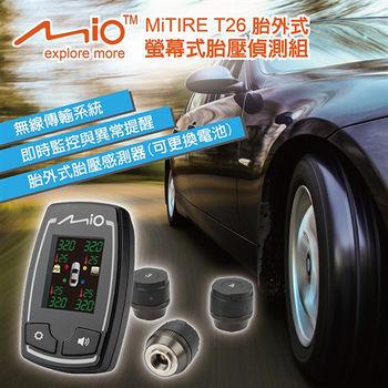 Mio MiTIRE T26 胎外式胎壓胎溫偵測組 即時監控螢幕 可換電池 (送)多用途掛鉤+便利胎壓表+束線帶+止滑墊+擦拭布