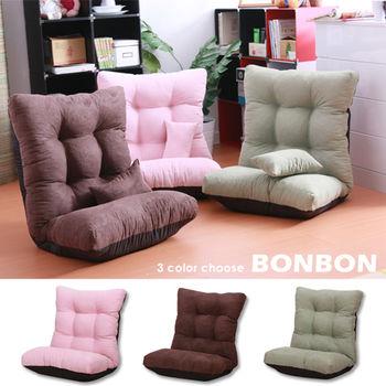 BONBON 炫彩胖胖和室椅(3色可選)