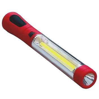 8瓦COB LED多功能露營工作手電筒