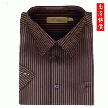 特價出清【CG】專業男士襯衫細紋棉質(短袖 咖啡)-15~16