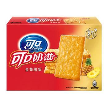 可口奶滋 金黃鳳梨口味 量販包225g×12入