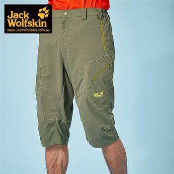 【飛狼 Jack Wolfskin】活力型男Te Puke彈性休閒短褲-男款(墨綠色)M-XXL