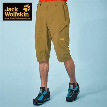 【飛狼 Jack Wolfskin】活力型男Te Puke彈性休閒短褲-M-XL(土黃色)