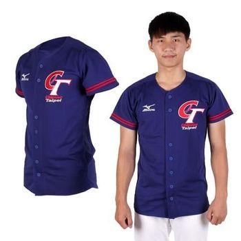 【MIZUNO】限量中華台北男女短袖T恤- 加油T 棒球衣 美津濃 藍紅白 XS-XL