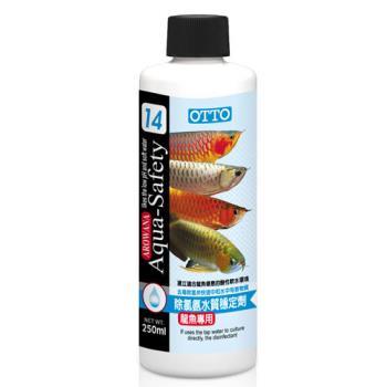 【OTTO】奧圖 龍魚專用除氯氨水質穩定劑 250ml X 1入
