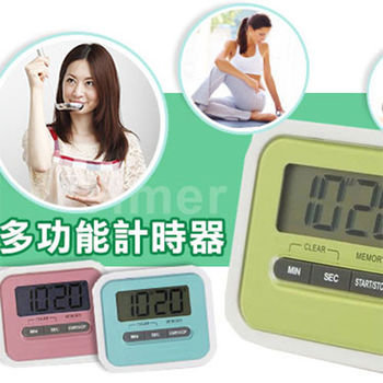 【Dr.Mango】廚房烹飪提醒器 正數,倒數計時(顏色隨機)