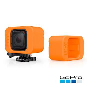 【GoPro】Session 輕巧版專用漂浮保護套ARFLT-001(公司貨)