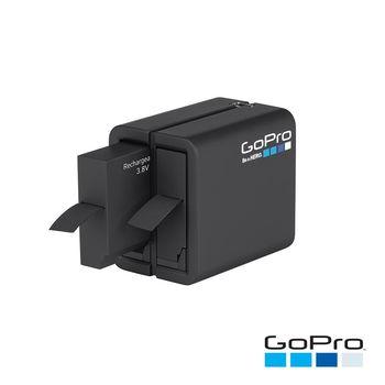 【GoPro】雙電池座充+電池(適用HERO4) AHBBP-401 (公司貨)