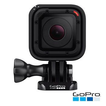 【GoPro】HERO Session 輕巧版運動攝影機(公司貨)