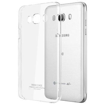 【IMAK】SAMSUNG Galaxy J7(2016) J7108 羽翼II水晶保護殼