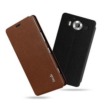 【IMAK】Microsoft Lumia 950 伯爵皮套