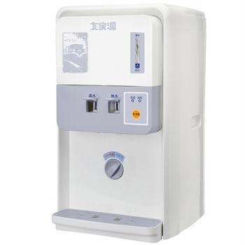 買就送:麵包機【大家源】6.5L溫熱開飲機 TCY-5601