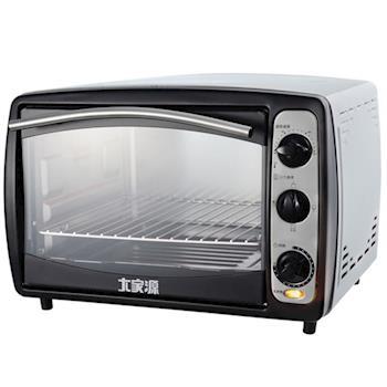 買就送:麵包機 【大家源】19L三段火力電烤箱 TCY-3819