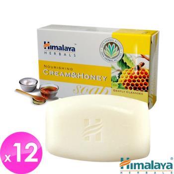[Himalaya]乳霜蜂蜜潤膚皂75gm(12入)
