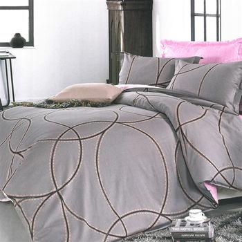 【美夢元素】愛的痕跡 咖 精梳棉 雙人四件式涼被床包組