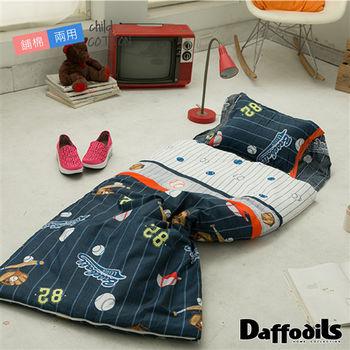 Daffodils 《運動寶貝》舖棉兩用純棉兒童睡袋