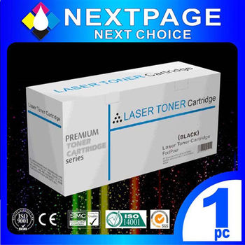 【NEXTPAGE】HP CB435A(35A) 黑色通用碳粉匣 (For HP LaserJet P1005/P1006/Canon LBP3018/3010)【台灣榮工】