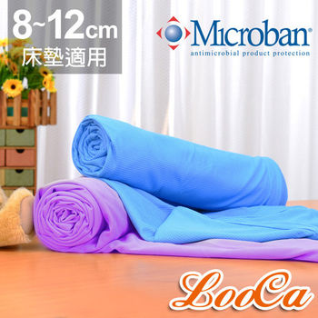 LooCa 美國抗菌8-12cm薄床墊布套MIT-拉鍊式(雙人5尺-共2色)