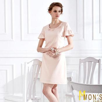 MONS氣質綴珠荷葉袖公主洋裝