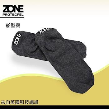 ZONE 諾貝爾纖維物理抗菌襪