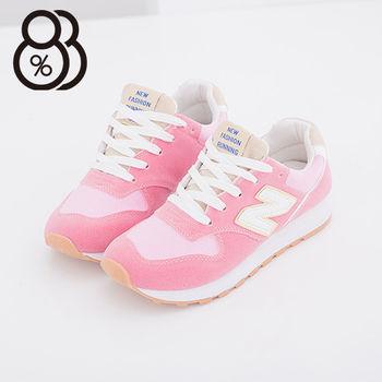 【88%】韓國熱銷 經典復刻N字鞋 坡跟增高 運動休閒鞋(粉色)