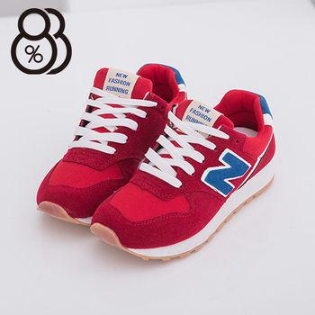 【88%】韓國熱銷 經典復刻N字鞋 坡跟增高 運動休閒鞋(紅色)