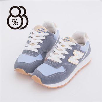 【88%】韓國熱銷 經典復刻N字鞋 坡跟增高 運動休閒鞋(藍色)