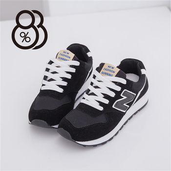 【88%】韓國熱銷 經典復刻N字鞋 坡跟增高 運動休閒鞋(黑色)