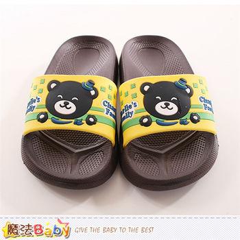 魔法Baby 兒童拖鞋 室內外舒適拖鞋~sh9855