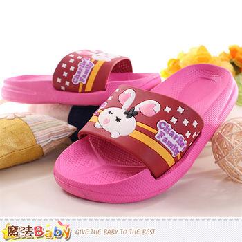 魔法Baby 兒童拖鞋 室內外舒適拖鞋~sh9854
