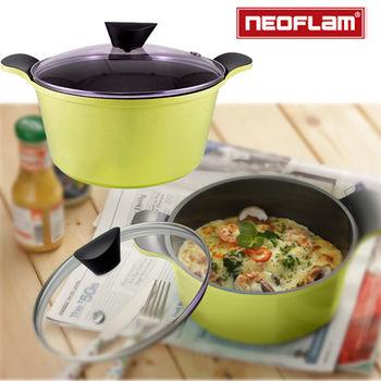 《買一送一》【NEOFLAM】頂級陶瓷陶瓷不沾湯鍋 EC-VE-C24-Y