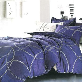 【美夢元素】夢想啟航 精梳棉 雙人加大四件式涼被床包組