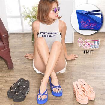 【Shoes Club】【189-C1089】厚底拖鞋.台灣製MIT 皇冠鑲鑽圖騰楔型厚底增高交叉夾腳拖鞋.3色 藍/黑/粉