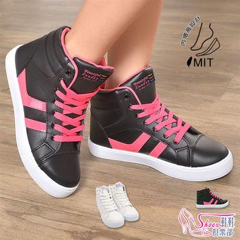 【Shoes Club】【041-18066】休閒鞋.台灣製MIT 質感皮格 繫帶高筒休閒內增高球鞋.2色 黑/白