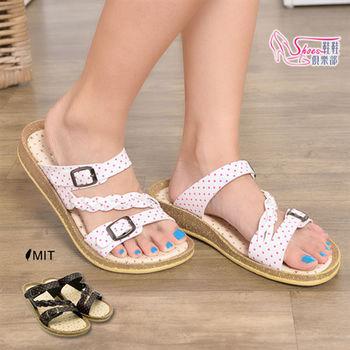 【Shoes Club】【200-3218】拖鞋.台灣製MIT 個性甜美點點辮子舒適弧度楔型拖鞋.2色 黑/白