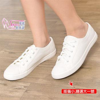 【Shoes Club】【054-CC030】帆布鞋.基本款百搭經典不敗休閒平底綁帶帆布包鞋.米色