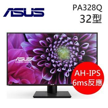 ASUS 華碩 PA328Q 32型 IPS 4K專業寬螢幕