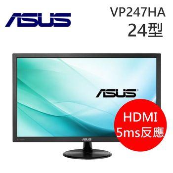 ASUS 華碩 VP247HA 24型 低藍光不閃屏VA雙介面寬螢幕