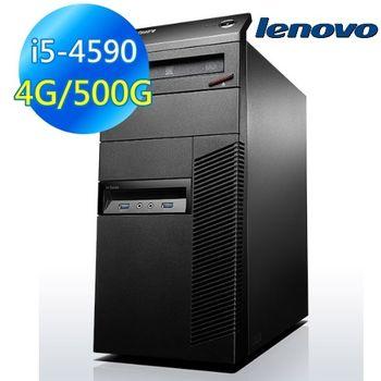 Lenovo 聯想 M83 Tower i5-4590 四核直立式桌上型商用桌上型電腦
