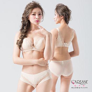 凱芮絲(A-C)MIT精品-360481蕾絲風潮,涼感深V提胸立體內衣(套) 膚色